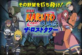naruto TheMovie