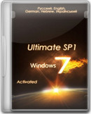 Windows 7 Ultimate SP1 (x64) Integrated Jan 2013 PreActivated